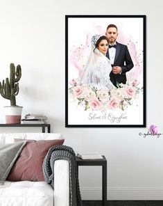 Allah, Baby Posters, Ramadan, Islamic Wall Art, Edit Your Photos, Watercolor Artwork, Beautiful Day, Baby Room, Picture Frames