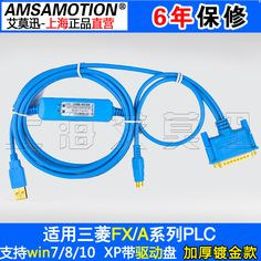 FX1N / 2N / 1S / 3U / A series plc programming cable data connection download cable usb-SC09