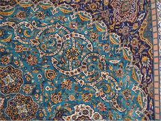 detail from Haghighi pattern, Persian rug.