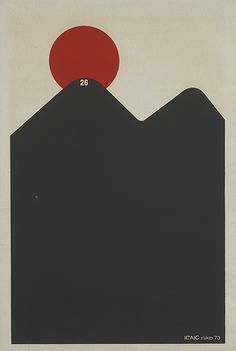 Cuban film poster by Niko (1973)
