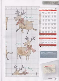 Cross-stitch Santa's Reindeer, part 5.. with the color chart... Gallery.ru / Фото #4 - 11 - mikolamazur