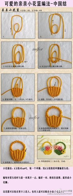 中国结-小花篮编法 little flower basket woven from thread and crocheted flowers