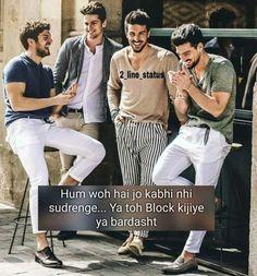 Badmash Poetry in Urdu For Boys. Badmashi Shayari English and Urdu sms. Malik, Gujjar, Arain Badmash Poetry, Badmash Quotes in Urdu, Badmash Poetry Pics. Bad Words Quotes, Boy Quotes, Girly Quotes, Funny Quotes, Strong Quotes, Attitude Status Boys, Attitude Quotes For Boys, Dosti Quotes, Hindi Quotes