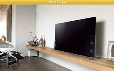 Floating Tv Stand, Floating Shelves, Modern Furniture, Furniture Design, Attic Storage, My Dream Home, Sweet Home, House Design, Living Room