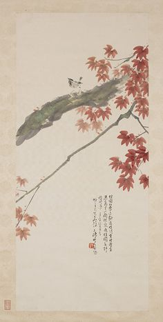 Red Leaves Chen Shuren (1884-1948), dated 1932 Hanging scroll, ink and colors on paper, 99x43.8cm Collection of the National Palace Museum 陳樹人 紅葉 國立故宮博物院藏 紙本設色畫 軸 99x43.8公分 1932年作 Origins Developments of Lingnan School of Painting 2013/06/01~2013/08/25 National Palace Museum, Taipei