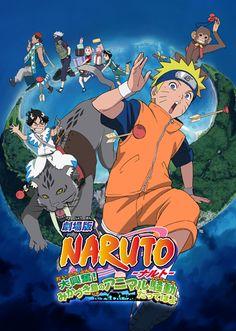 Naruto The Movie 3 นารูโตะ เดอะมูฟวี่ เกาะเสี้ยวจันทรา - Naruto The Movie นารูโตะ เดอะมูฟวี่ - ดูการ์ตูนออนไลน์ฟรี ดูอนิเมะออนไลน์ ดูการ์ตูน ดูหนังออนไลน์ - Powered by Discuz!