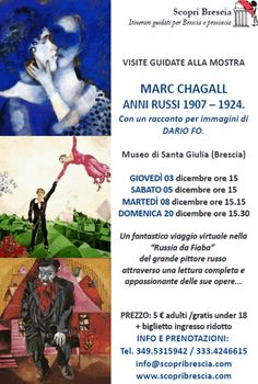 Visite Guidate alla Mostra Marc Chagall http://www.panesalamina.com/2015/43022-visite-guidate-alla-mostra-marc-chagall.html