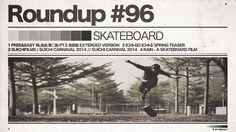 #96 ROUNDUP: Skateboard – Free & Easy in Hong Kong! - IRIEDAILY