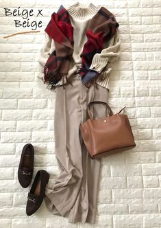 Simple Style, My Style, Japan Outfit, Modest Wear, Neutral Outfit, Comfortable Outfits, Fashion Outfits, Womens Fashion, Minimalist Fashion
