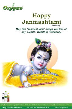 """May this """"Janmashtami"""" brings you lots of Joy, Health, Wealth & Prosperity. Pipeline Project, Benefits Of Drinking Water, Happy Janmashtami, Regulatory Compliance, Water Branding, Create Awareness, Wealth, Health Care"""