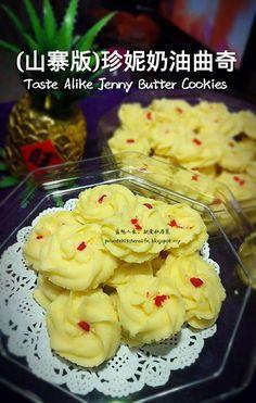 盈想人生。就爱私房菜: ♡(山寨)珍妮奶油曲奇 Taste Alike Jenny Butter Cookies♡