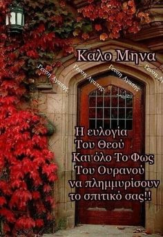 Good Night, Good Morning, Greek Beauty, Quotes, Nighty Night, Buen Dia, Quotations, Bonjour, Good Night Wishes