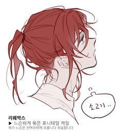 Manga Anime Girl, Anime Hair, Manga Art, Anime Guys, Pose Reference Photo, Art Reference, Character Design References, Character Art, Estilo Anime