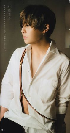 Ryosuke Yamada, Japanese Boy, Lil Baby, Asian Beauty, Idol, Boys, Music, Paradise, Singers