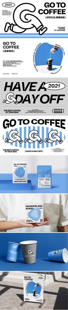 What Is Graphic Design, Graphic Design Fonts, Ad Design, Graphic Design Illustration, Typography Design, Layout Design, Logo Design, Collateral Design, Identity Design
