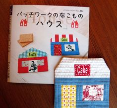House Coaster 1 With Book by elnorac, via Flickr