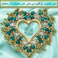 Allah In Arabic, Allah Islam, Quran Wallpaper, Islamic Quotes Wallpaper, Allah Calligraphy, Islamic Art Calligraphy, Islamic Images, Islamic Pictures, Beautiful Morning Messages