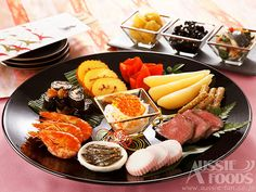 New Year's Food, Japanese Food, Dairy, Cooking Recipes, Cheese, Dishes, Yahoo, Foods, Chef Recipes