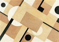 Projet de tapis - City par Marcel-Louis Baugniet