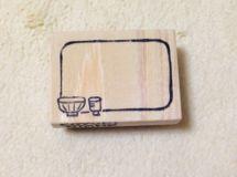 湯呑とお茶碗の一言枠