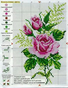Thrilling Designing Your Own Cross Stitch Embroidery Patterns Ideas. Exhilarating Designing Your Own Cross Stitch Embroidery Patterns Ideas. Cross Stitch Rose, Cross Stitch Flowers, Cross Stitch Charts, Cross Stitch Designs, Cross Stitch Patterns, Cross Stitching, Cross Stitch Embroidery, Embroidery Patterns, Mosaic Flowers