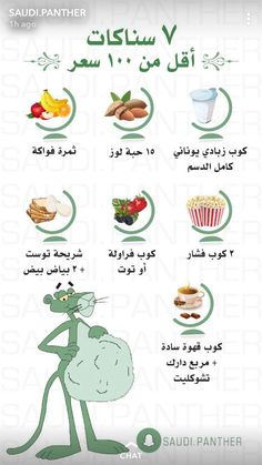Health And Beauty Tips, Health Advice, Health Eating, Health Diet, Fitness Nutrition, Health And Nutrition, Health Facts, Calorie Diet, Herbal Remedies