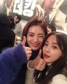 Nana and Jooyeon Kpop Girl Groups, Kpop Girls, Call Orange, Im Jin Ah, Orange Caramel, Park Sooyoung, Most Beautiful Faces, Pledis Entertainment, After School