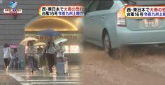 Por causa da aproximação do Tufão N16 e das condições climáticas, a previsão é…