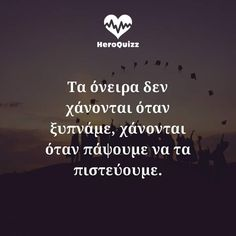 365 Quotes, Movie Quotes, Greek Quotes, So True, Paracord, Wise Words, Psychology, Love You, Sayings