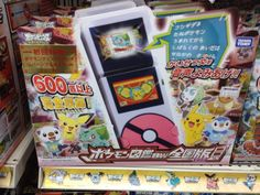 Pokemon Photos from Tokyo - National Pokedex Black White for girls
