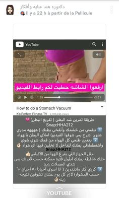 ae8bdaa3c At Home Workouts, Morning Workouts, Body Workouts, Life Rules, Natural Face,