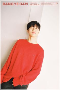PREVIEW IMAGE MOMENT 'BEGIN' 'BANG YE DAM' #TREASURE13 #트레저13 #PREVIEW_IMAGE_MOMENT #BEGIN #방예담 #BANGYEDAM #YG Yg Entertainment, K Pop, The Way I Feel, Treasure Boxes, Yoshi, Boy Groups, Bangs, Survival, Fandom
