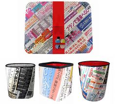 Hot Product: Recycled Japanese Newspaper Products - EcoChic Tokyo Style