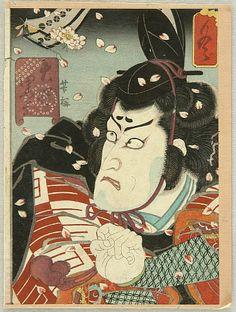 Yoshiume Utagawa active ca. 1850 - Otomo Kuronushi - Kabuki - artelino Art Auctions.