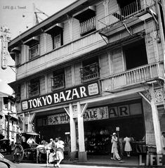 A view of Toyko Bazar still open and doing business in Manila one week before Japan bombed and invaded the Philippines.  I wonder if the Japanese owners knew of the impending Japanese invasion.  I understand that many Japanese business owners did know the invasion was imminent