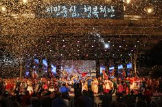 Cheonan World Dance Festival (천안 흥타령춤축제), Korea | NonPeakTravel.com