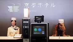 Gadget Dezire: Meet the faces of Japan's first robot-staffed hote...