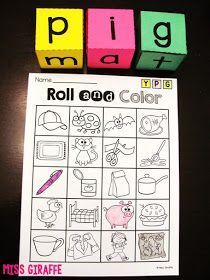 CVC Words Roll Awesome CVC Words centers activity that is a fun game! Kids build CVC words by rolling letter dice to create and read CVC words that they color on their center mat. Great small group game or literacy station for kindergarten or first grade! Literacy Games, Kindergarten Centers, Kindergarten Lessons, Phonics Activities, Reading Games For Kindergarten, Reading Games For Kids, Kindergarten Worksheets, Kindergarten Classroom, Reading Center Ideas