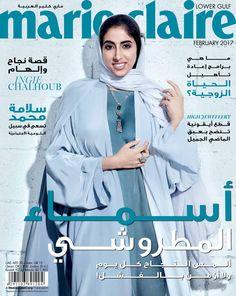 Asma Almatrooshi for Marie Claire Arabia February 2017