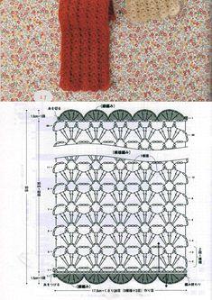 Crochet Scarfs, Crochet Shawl, Free Crochet, Crochet Snowflake Pattern, Crochet Snowflakes, Free Charts, Baby Knitting, Collars, Quilts