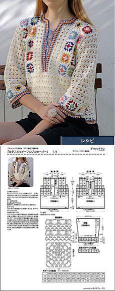 Crochet Granny Square Pattern Sweater Ideas For 2019 Pull Crochet, Gilet Crochet, Mode Crochet, Crochet Jacket, Crochet Cardigan, Crochet Shawl, Knit Crochet, Crochet Tops, Granny Square Häkelanleitung