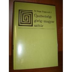 Ujszovetsegi gorog-magyar szotar / by Dr. Varga Zsigmond J. / Greek - Hungarian New Testament Dictionary