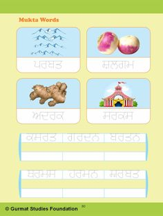 37 Best Activities images in 2018 | Worksheets, Language