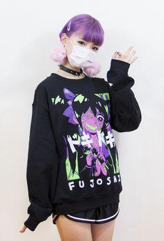 FUJOSHI Sweater – OMOCAT