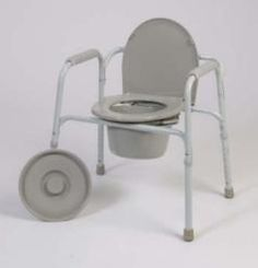 Alex Orthopedic Drop Arm Commode at bpimedicalsupply.com ...