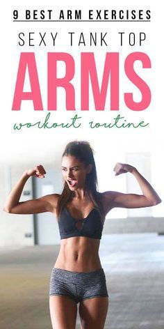 arm toning exercises for females arm workouts 5 minute arm workout how to get skinny arms without building muscle how to tone arms in a week arm toning workouts at the gym arm exercises with weights arm toning exercises for females without weights Skinny Arms Workout, Tone Arms Workout, Bicep Workout Women, Arm Exercises With Weights, Back Exercises, Thigh Exercises, Good Arm Workouts, Toning Workouts, Best Arm Toning Exercises