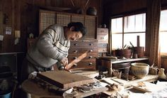 paper weight: Tadashi Ito (workspace)