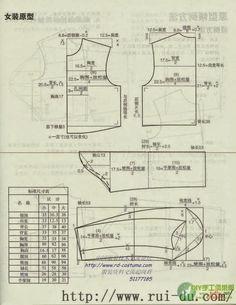 различные системы проектирования - Моделист kitapları