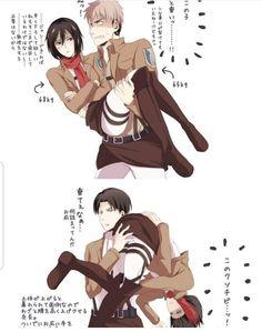 Levi Mikasa, Armin, Leo Zodiac Facts, Attack On Titan 2, Rivamika, Anime Naruto, Random, Drawings, Attack On Titan