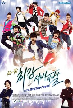 K-POP - The Ultimate Audition KDrama 2012 Channel A